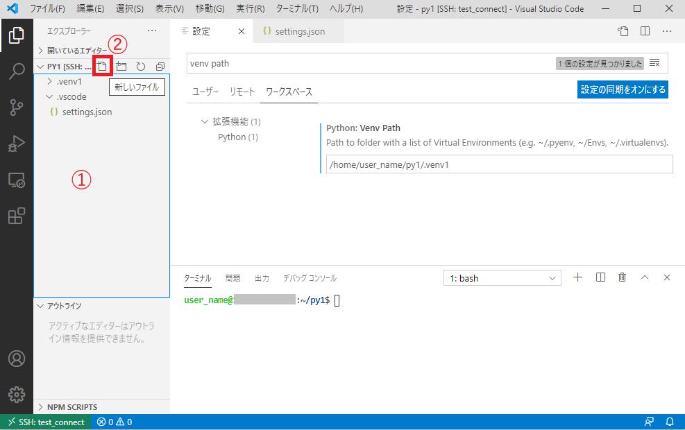 04_helloファイル作成