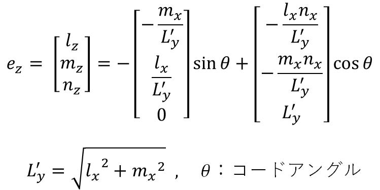 部材座標系z軸の全体座標軸に対する方向余弦