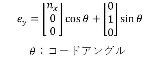 eyの算定式