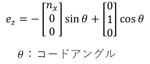ezの算定式