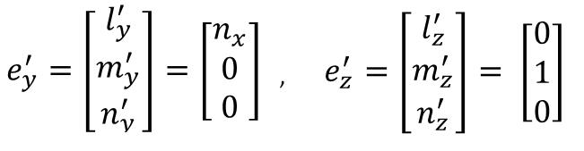 ezの算定式のここで